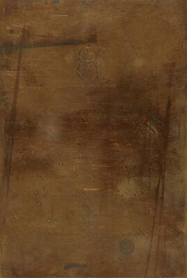 1884 (image)
