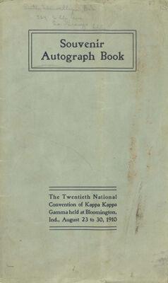 2000 (image)