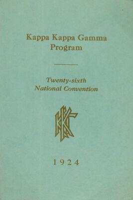 1927 (image)
