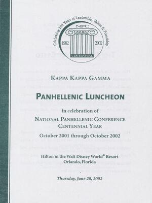 2002 (image)