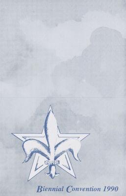 1999 (image)
