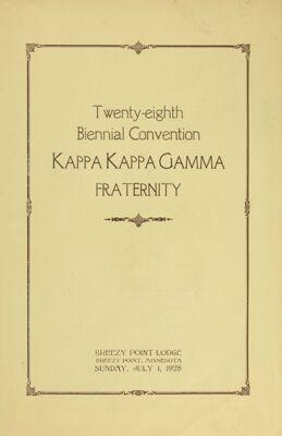 1928 (image)