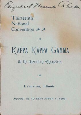 1896 (image)