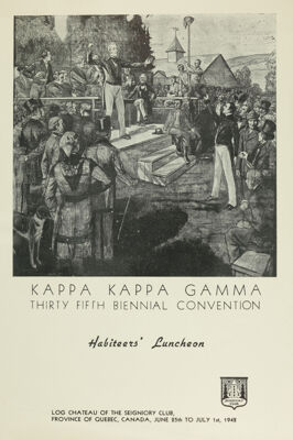 1976 (image)