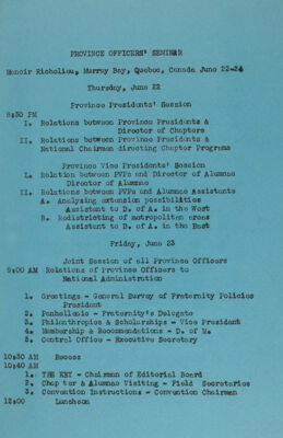 1994 (image)
