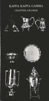 1970 (image)