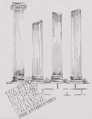 1989 (image)