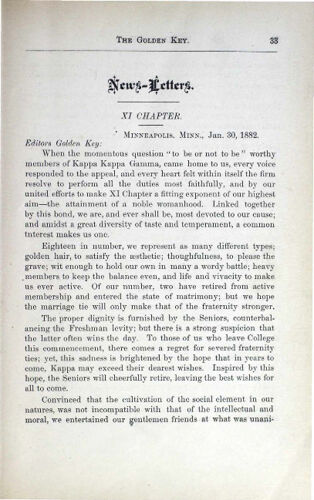 News-Letters: Xi Chapter, January 30, 1882 (image)