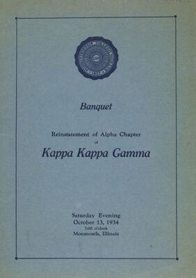 beta gamma (image)