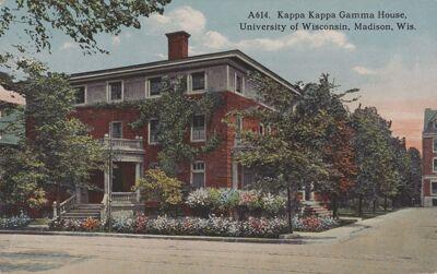 beta kappa (image)