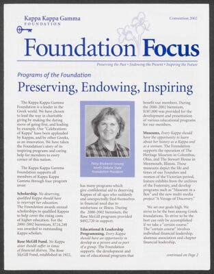 dorothy canfield fisher fund (image)