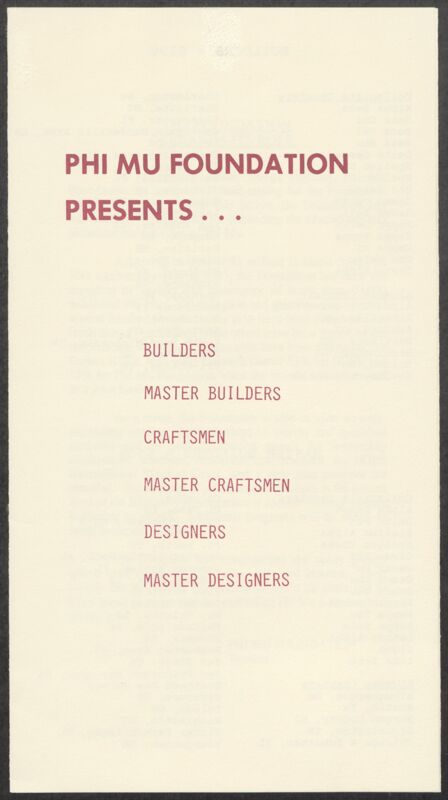 Phi Mu Foundation Presents...Pamphlet, 1988 (Image)