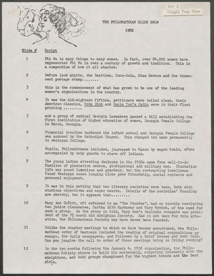 The Philomathean Slide Show, 1982 (image)