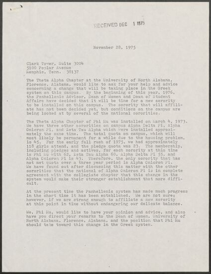 Pam Long to Executive Offices Letter, November 28, 1975 (Image)