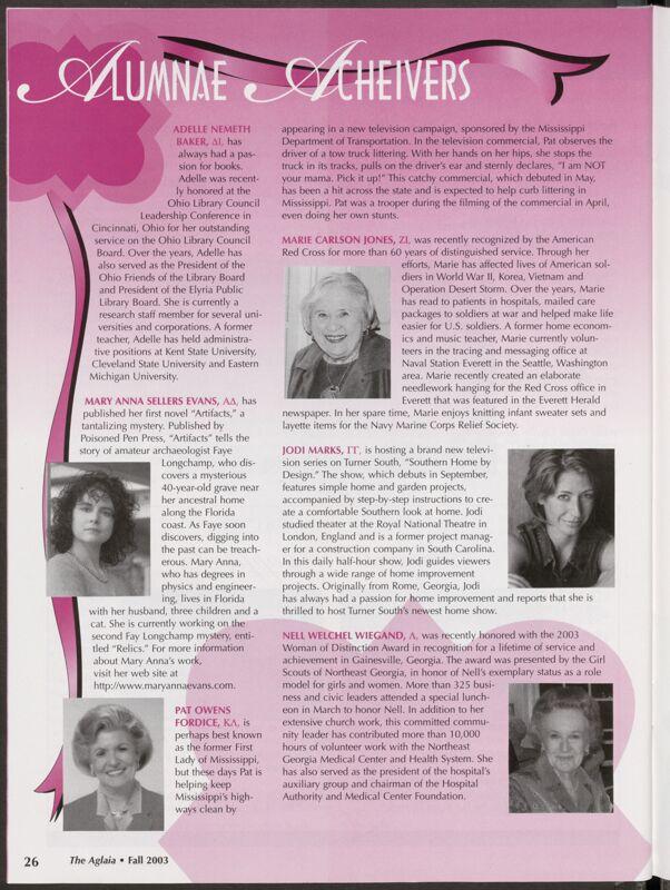 Alumnae Achievers, Fall 2003 (Image)