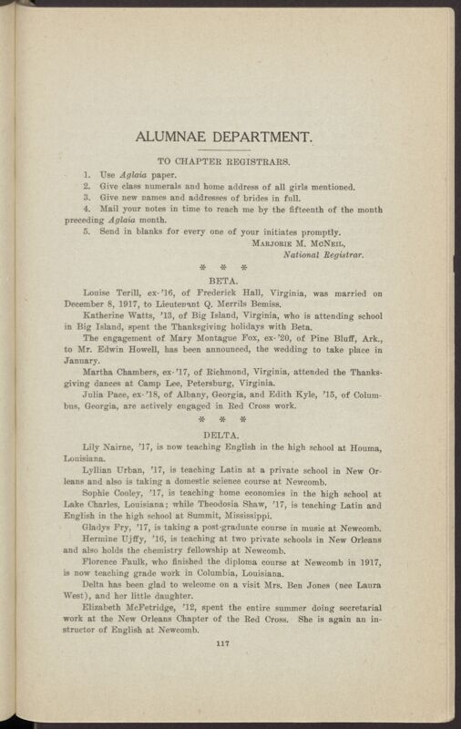 Alumnae Department, January 1918 (Image)