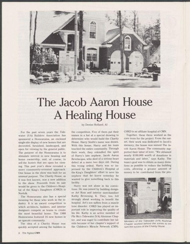 The Jacob Aaron House: A Healing House (Image)