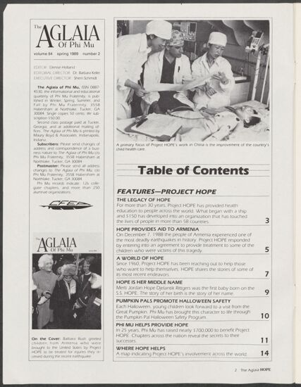 The Aglaia of Phi Mu, Vol. 84, No. 2, Spring 1989 Project HOPE Table of Contents (image)