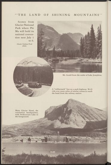 Glacier Hotel and Swiftcurrent Lake Photograph, c. 1939 (image)