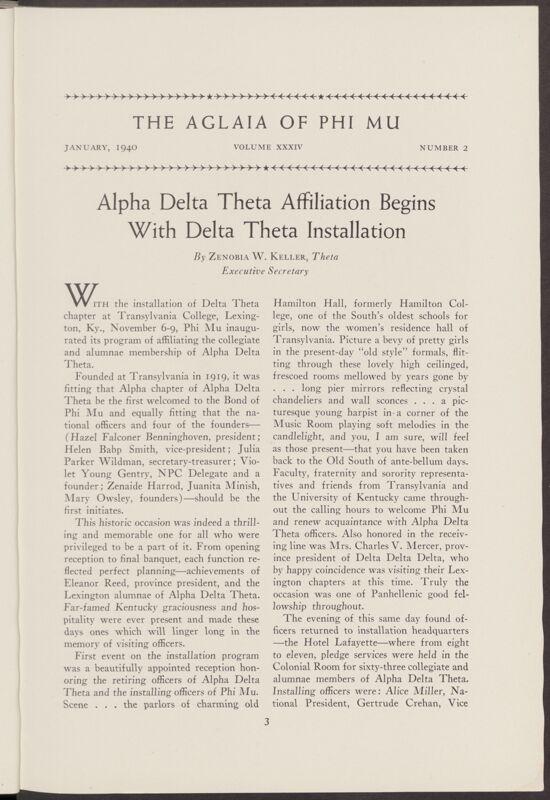 Alpha Delta Theta Affiliation Begins with Delta Theta Installation (Image)