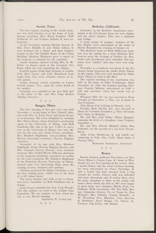 Alumnae Chapter News: Austin, Texas, January 1940 (Image)