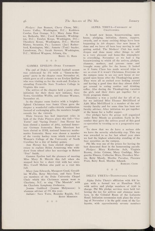 Active Chapter News: Delta Theta - Transylvania College, January 1940 (Image)
