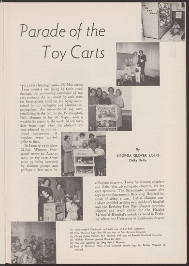 Parade of the Toy Carts (image)