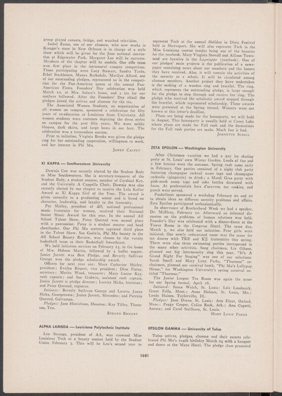 Chapter News: Xi Kappa, Southwestern University, Summer 1956 (Image)