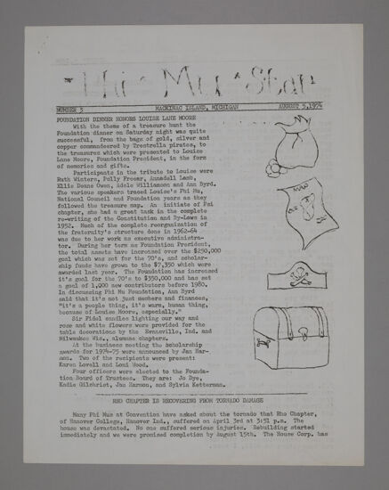 Phi Mu Star, No. 3, August 5, 1974 (image)