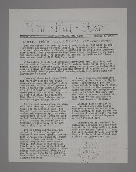 Phi Mu Star, No. 4, August 6, 1974 (image)