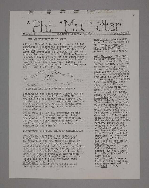 Phi Mu Star, No. 1, August 3, 1974 (Image)